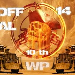 BLAST OFF OPEN AIR Festival - World People - 14/15/16/17 Juillet 2016//ANNULE !!!!!